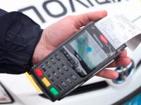 У патрульной полиции Запорожья изменились реквизиты оплаты штрафов