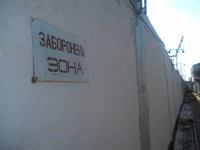 Запорожский суд оставил на свободе старшего инспектора колонии, пойманного на работе с наркотиками