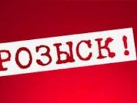 В Запорожской области пропал сотрудник военкомата