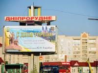 Жителя Запорожской области оштрафовали за пьяные танцы на сцене по случаю Дня города
