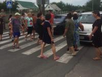 Начальник запорожской полиции пригрозил митингующим, перекрывающим дороги, уголовными делами