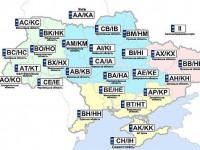 В Украние ввели новые серии автомобильных знаков – как будут выглядеть запорожские