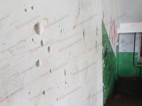 Через два года после взрыва в общежитии на запорожском курорте снова нашли гранату