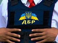 В Запорожской области зарегистрировали бюро расследований, в котором будут работать 150 правоохранителей