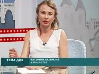 «Создается своя армия зомби»: журналистка уволилась с запорожского телеканала после многих лет работы