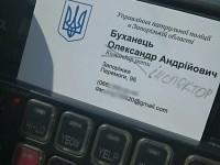 Запорожского патрульного понизили в должности за критику реформы МВД