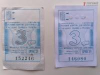 Работники «Запорожэлектротранса» продавали поддельные билеты