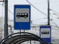 В Запорожье перенесут конечную остановку для двух маршрутов