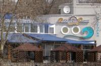 В Запорожье в ресторане убили человека: подробности кровавого преступления