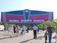 В Запорожье после реконструкции торжественно открыли «Юность» (Фото)