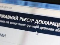 В запорожском селе за коррупцию оштрафовали депутата и начальника управления культуры