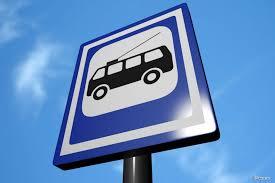 На Кичкасе до конца года изменится движение автобусов