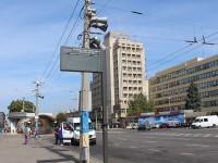 На остановке в центре Запорожья появился бесплатный WI-FI (Фото)