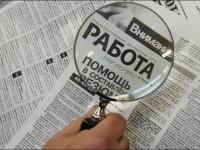 Статус безработного ежедневно получают более 100 запорожцев