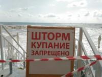 Под Кирилловкой первокурсник утонул на глазах у родных