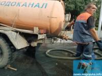 В Запорожской области свежий асфальт лопнул из-за аварии на водоводе