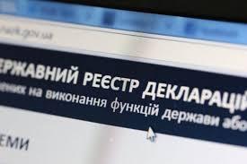 Глава района в Запорожской области не задекларировал наследство