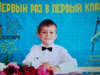 «Первый раз в первый класс»: запорожцы делятся школьными фото