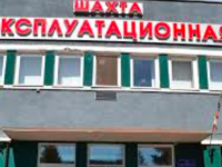 На шахте в Запорожской области случился обвал – есть погибшие