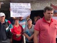 «Выгоды для громады никакой»: жители Запорожской области перекрыли трассу, протестуя против ТЭЦ