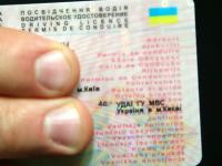 Житель Запорожской области попался на трассе с поддельными правами