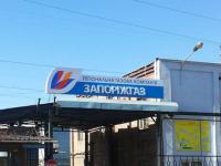 С «Запорожгаза» массово увольняются сотрудники