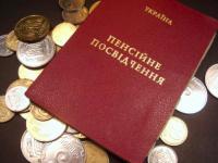 В Запорожье липовый чернобылец 6 лет получал повышенную пенсию