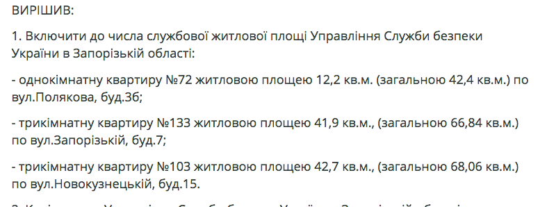 Снимок экрана 2018-09-19 в 20.54.23