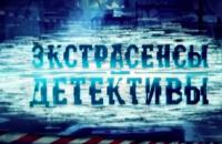 Многодетная мать из Запорожья вызвала экстрасенсов из-за полтергейста в доме (Видео)