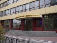 В Запорожской области реформировали управление налоговой