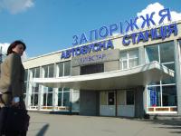 В Запорожье из-за сообщения о взрывчатке с автовокзала эвакуировали более 70 человек