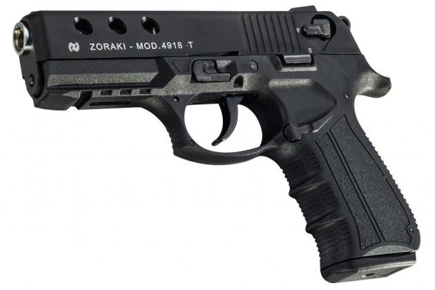 Одна из модификаций пистолета «Зораки». Иллюстративное фото