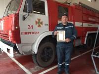 В Кирилловке пожарный в нерабочее время спас тонущего в море мужчину