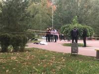 В запорожском сквере обнаружили труп