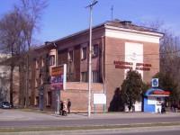 В запорожском ВУЗе продавали липовые дипломы: СБУ проводит обыски