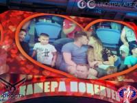 В запорожской «Юности» установили «Камеру для поцелуев»