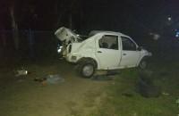 Опубликована фото смертельной аварии на запорожской Набережной