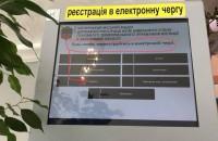 Запорожцам в центральном ЗАГСе предлагают стать в очередь «на смерть» (Фотофакт)