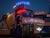 Кафе «Наутилус» в центре Запорожья снесут: владельцы заявили о захвате
