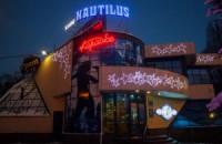 В компании Кальцева заявили, что не будут вести строительство на месте «Наутилуса»
