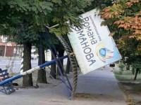 В Запорожской области рухнула остановка