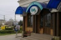 «Облико морале»: ресторан запорожского нардепа предлагает в Крыму скидки российским военным