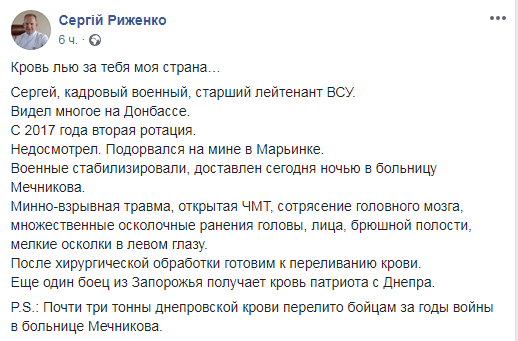 boets-v-mechnikova