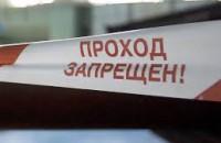 В Мелитополе оцепили территорию возле магазина из-за подозрительной находки