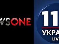Верховная Рада поддержала санкции против «112 Украина» и «NewsOne»: как голосовали запорожские нардепы