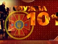 Экстренные линии службы спасения в Запорожье заработали после технических сбоев