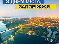 Порошенко поздравил запорожцев с Днем города под фото с недостроенными мостами