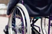 В запорожском селе пьяный водитель сбил колясочника