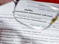 Владелец запорожской фирмы, получающий миллионные подряды, оформил субсидию на свой дом