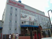На «Запорожкоксе» уволили гендиректора